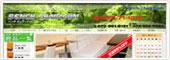 ベンチ、家具、イス、業務用家具、店舗家具のベンチ・チェアドットコム